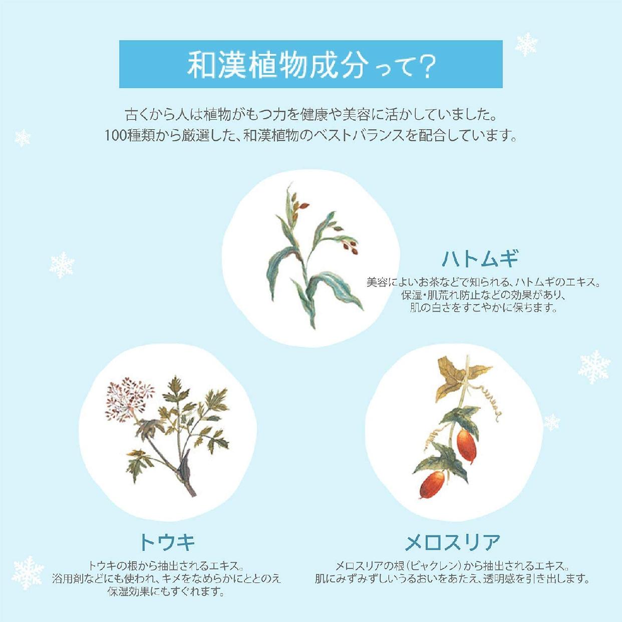 雪肌精(SEKKISEI) エッセンシャル スフレの商品画像8