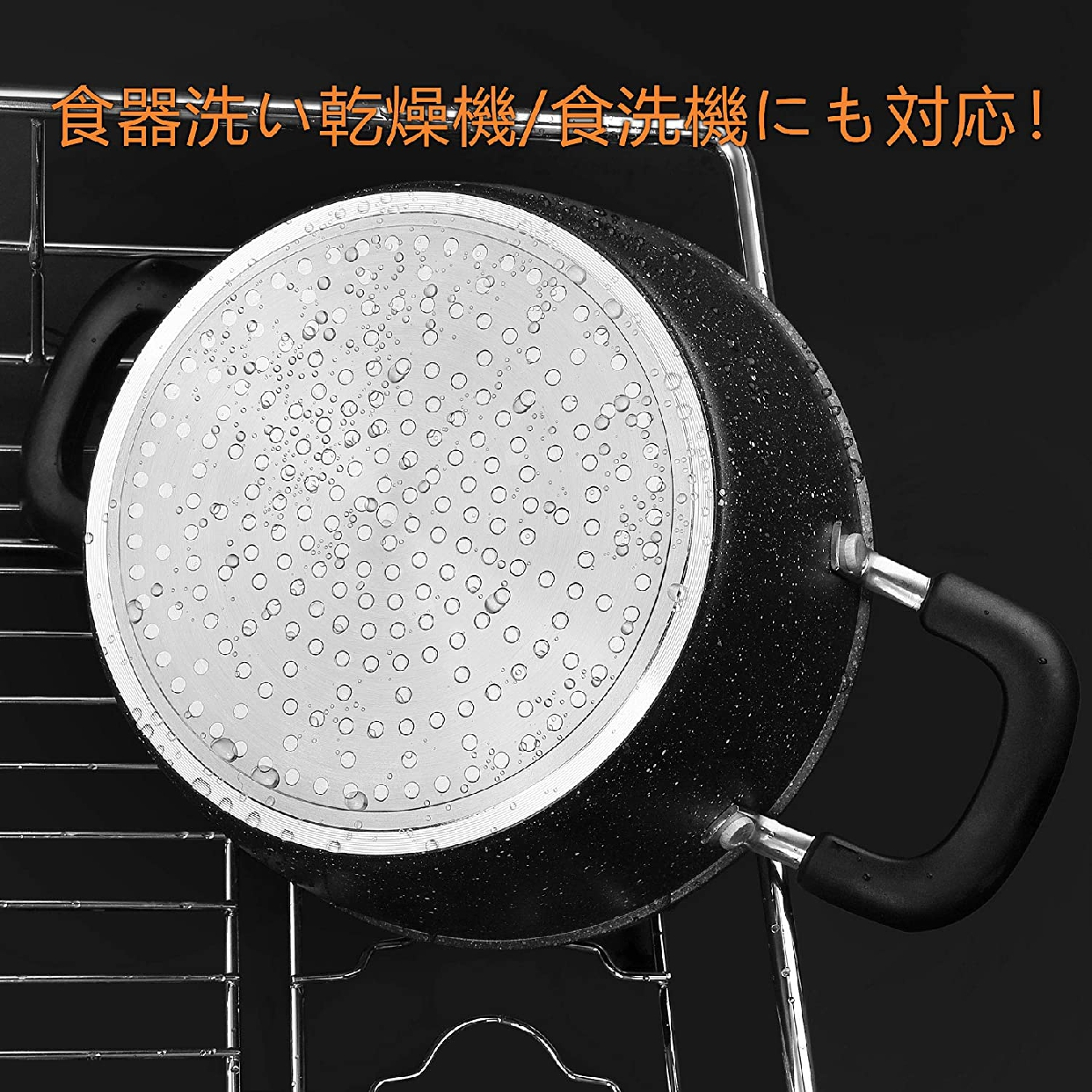COOKSMARK(クックスマーク) 両手鍋ガラス鍋蓋付 20cm ブラック H-4237の商品画像5