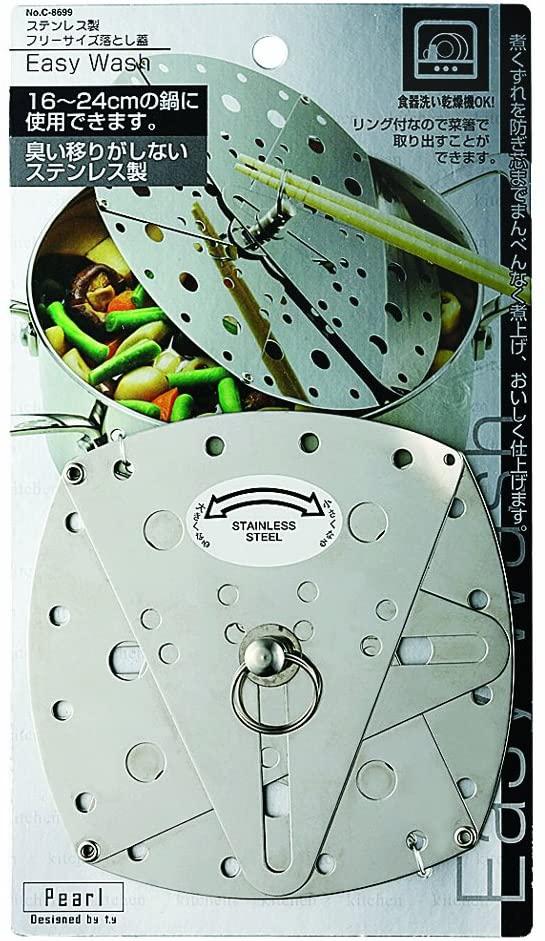 パール金属(PEARL) イージーウォッシュ フリーサイズ 落とし蓋 C-8699の商品画像