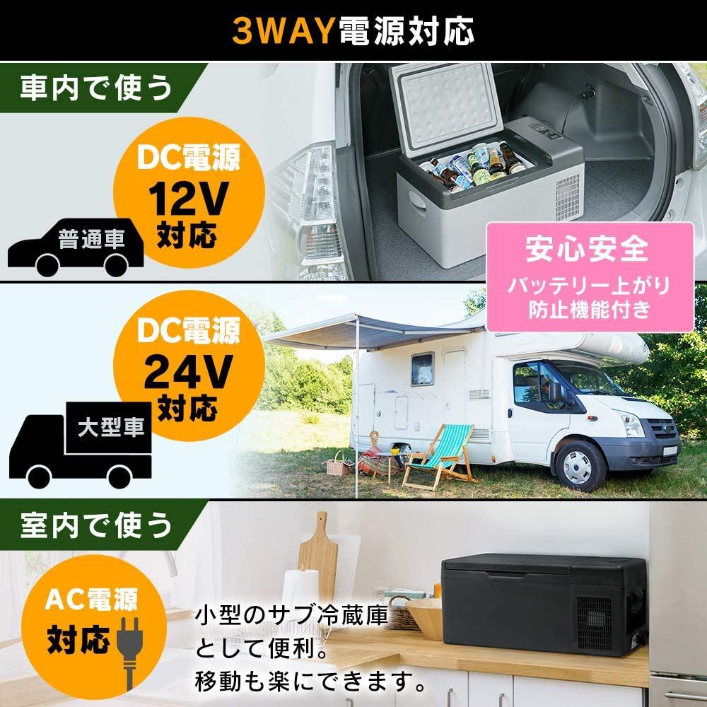 IRIS OHYAMA(アイリスオーヤマ) 車載対応冷蔵冷凍庫 PCR-15U PCR-15Uの商品画像5