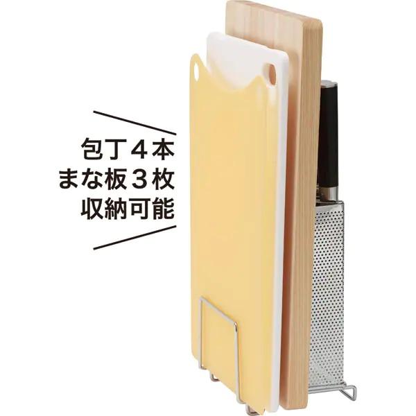 NITORI(ニトリ) 包丁まな板スタンドの商品画像9