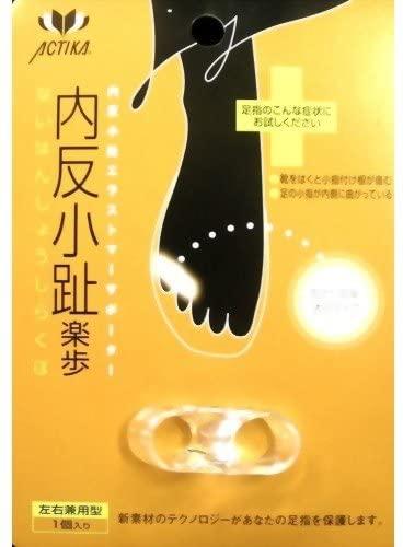 ACTIKA(アクティカ) 内反小趾楽歩の商品画像