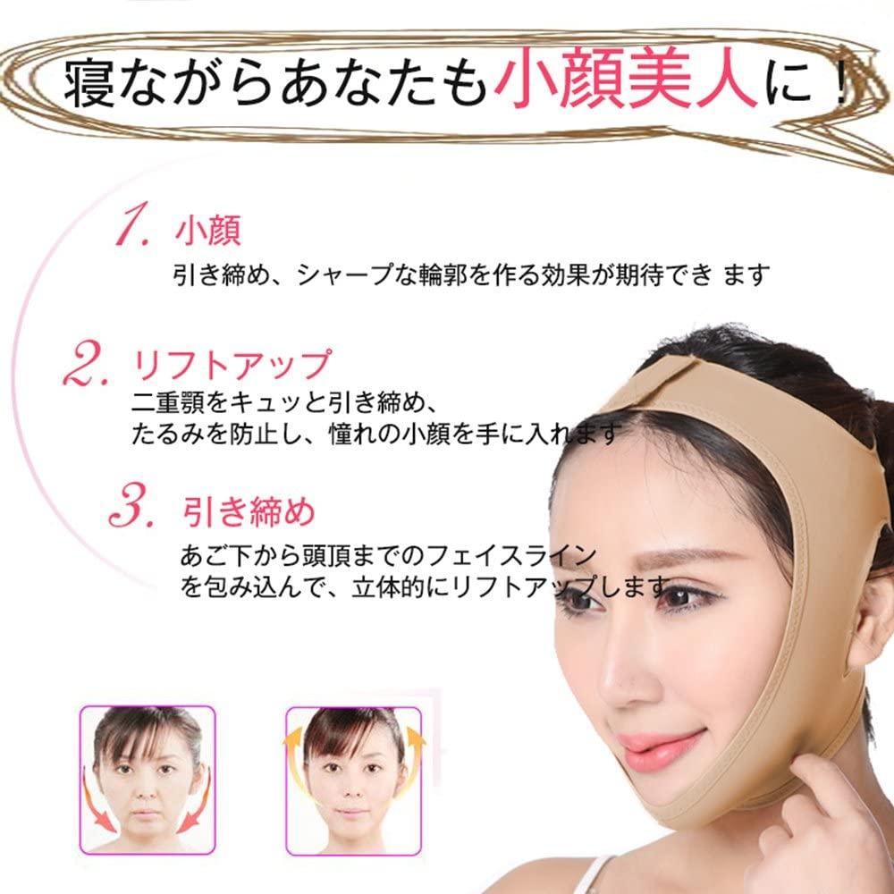 SMATO(スマート) 小顔補正ベルトの商品画像4