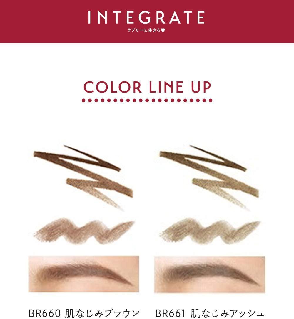 INTEGRATE(インテグレート)ナチュラルステイアイブロウの商品画像6