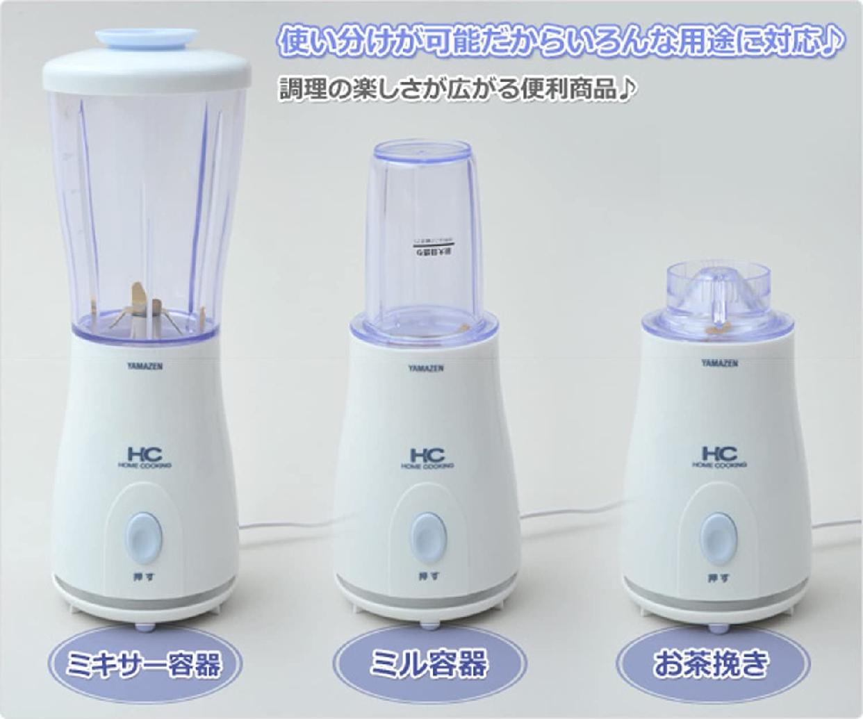 山善(YAMAZEN) ミルミキサー ジューサー ホワイト MR-280-Wの商品画像4