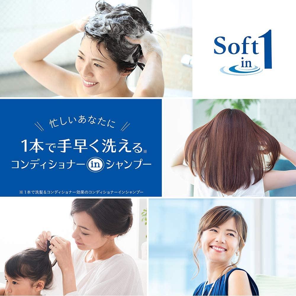 Soft in 1(ソフトインワン)シャンプー スッキリデオドラントの商品画像3