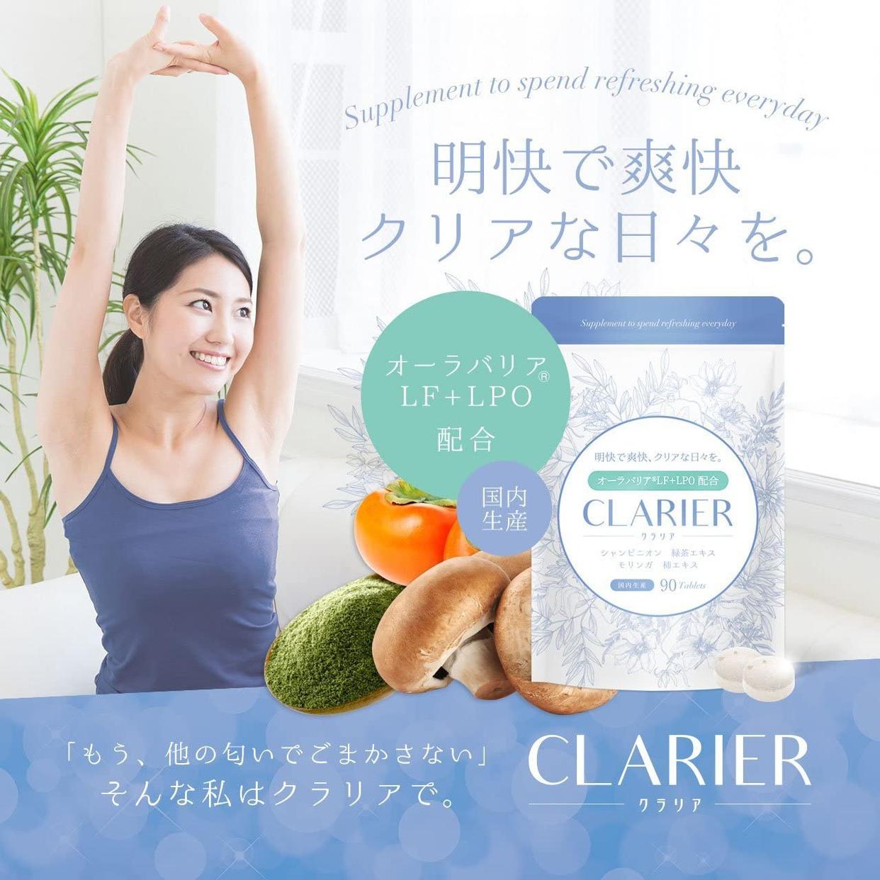 nanairo クラリアの商品画像2