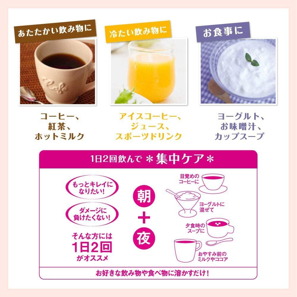 Asahi(アサヒグループショクヒン) パーフェクトアスタコラーゲン パウダーの商品画像4
