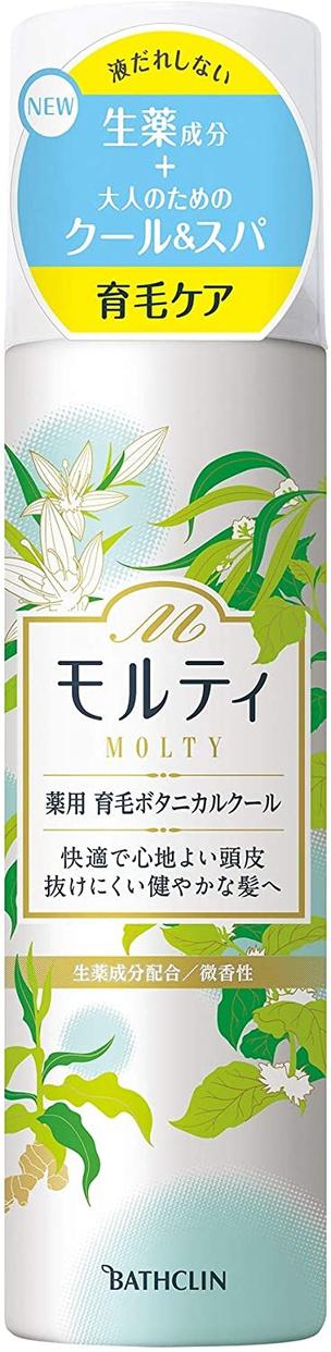 モルティ 薬用 育毛 ボタニカル クールの商品画像