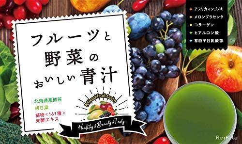 Re:fata(リファータ)フルーツと野菜のおいしい青汁の商品画像