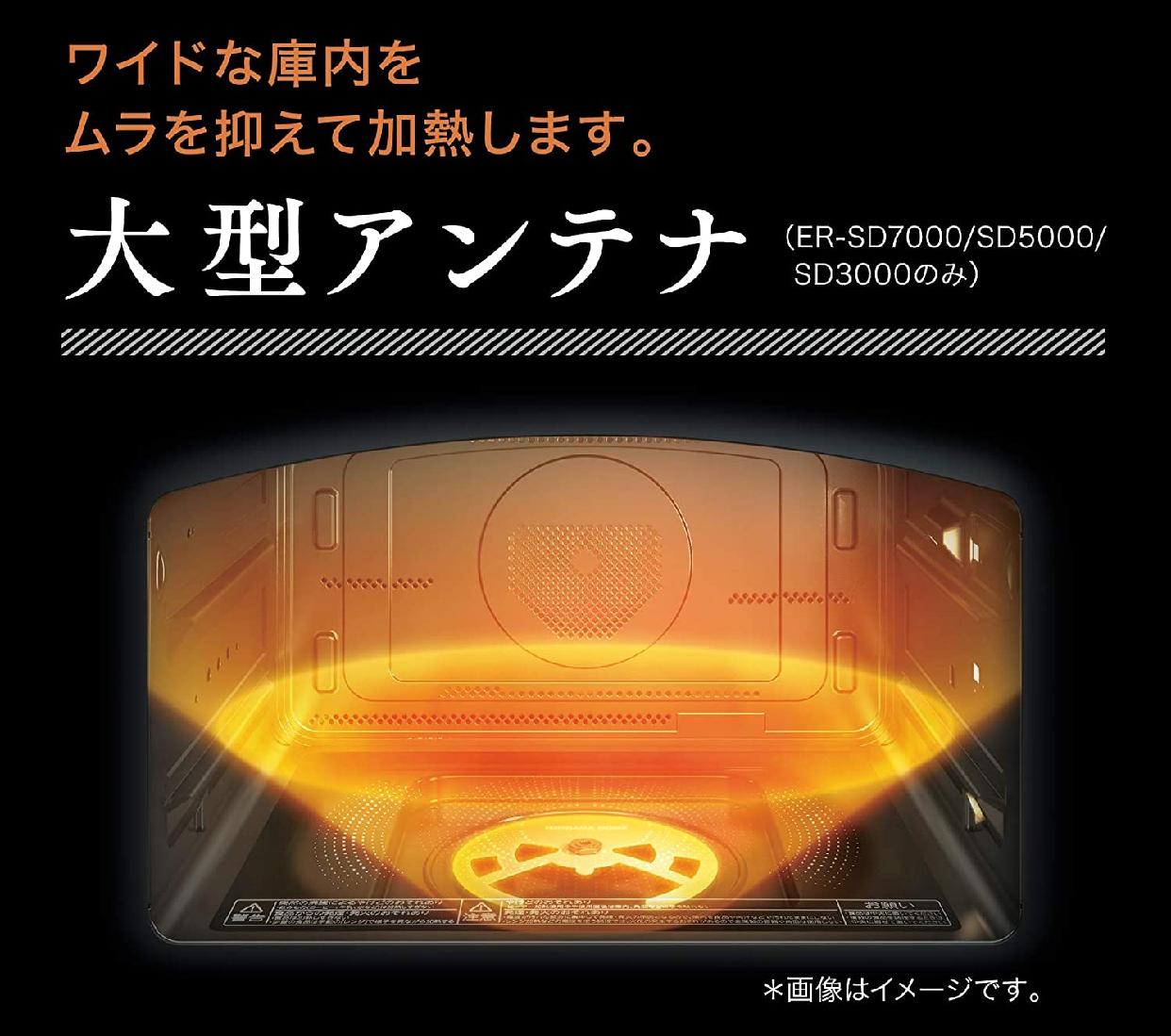 東芝(TOSHIBA) 過熱水蒸気オーブンレンジ ER-SD3000の商品画像7