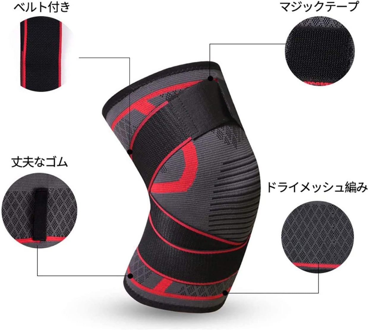 OLRIK(オルリク) 膝サポーターの商品画像2