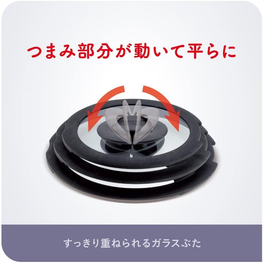 T-fal(ティファール)インジニオ・ネオ・エクセレンス 9点セットの商品画像3