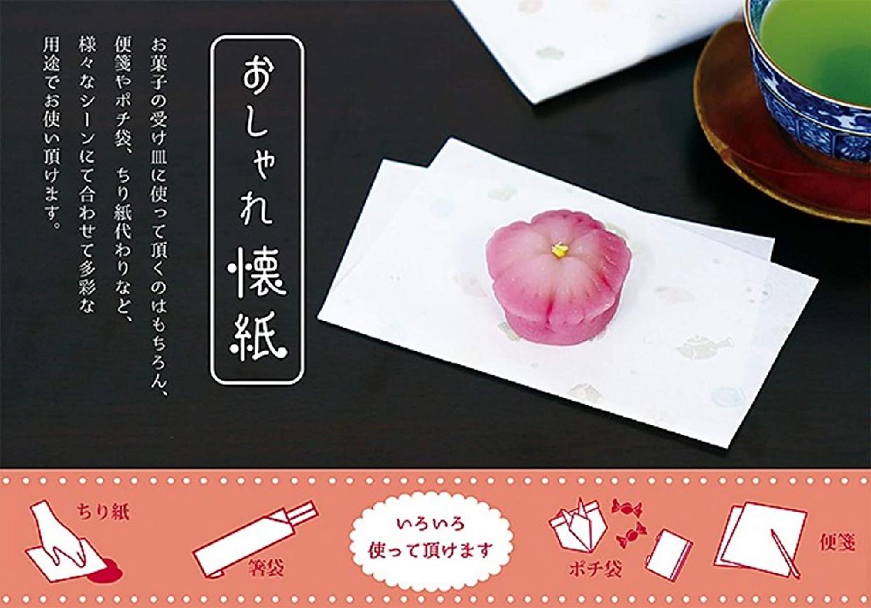 クロチク おしゃれ懐紙 菊 白の商品画像3