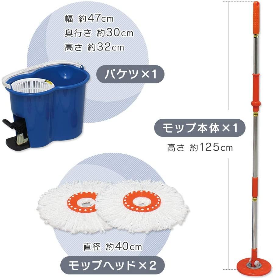 IRIS OHYAMA(アイリスオーヤマ) 回転モップセット KMO-450の商品画像7