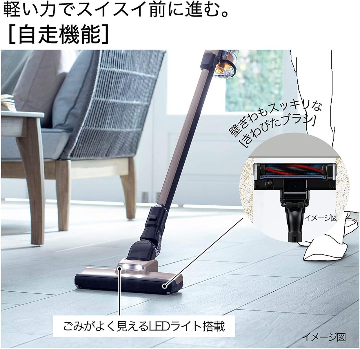日立(HITACHI) ラクかるスティック PV-BL20Gの商品画像6