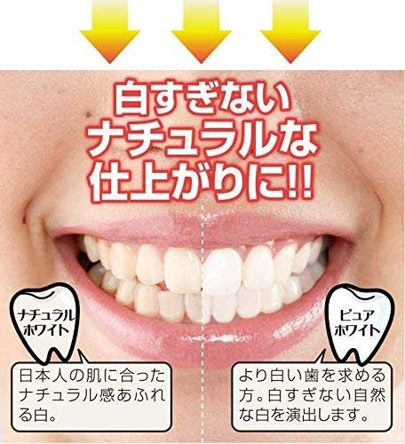 プランドゥ 歯のお化粧 デンタルパールの商品画像5