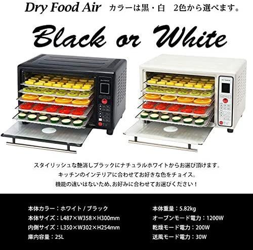 LOHAS STYLE JAPAN(ロハススタイルジャパン)ドライフードエアーの商品画像2