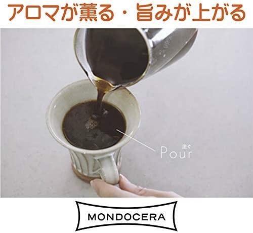 LI:FIL(リフィル) Fuji 波佐見焼きコーヒーフィルター・ドリッパーの商品画像8
