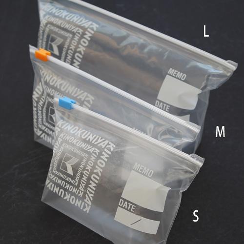 紀ノ国屋(KINOKUNIYA) スライドジッパーバッグ Sの商品画像2