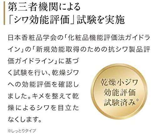 Coyori(コヨリ)高保湿温泉化粧水 しっとりの商品画像14
