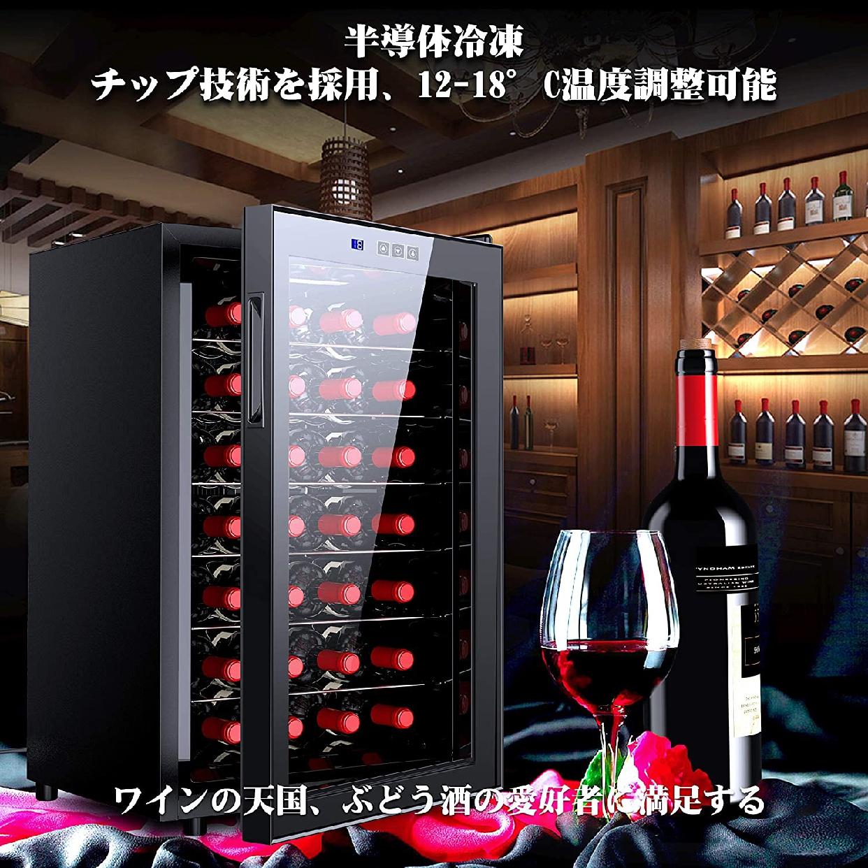 Audew(アウデュー) ワインセラー 28本収納の商品画像2