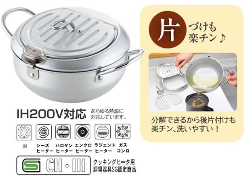 YOSHIKAWA(ヨシカワ) 味楽亭II  フタ付き天ぷら鍋20cm(温度計付) シルバー SJ1024の商品画像5