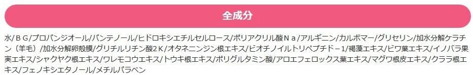 MayuRise(マユライズ)眉毛専用美容液の商品画像6
