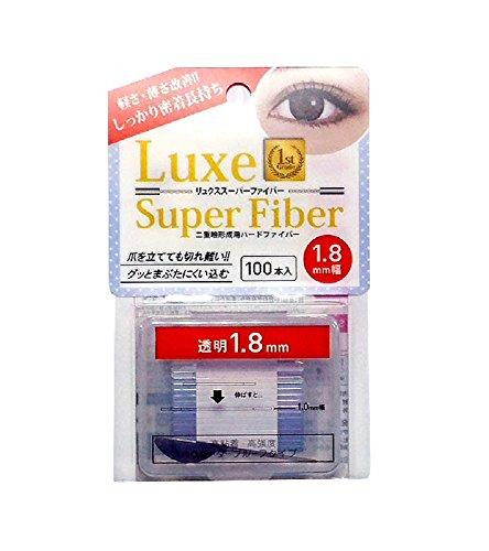 Luxe(リュクス)スーパーファイバーIIの商品画像