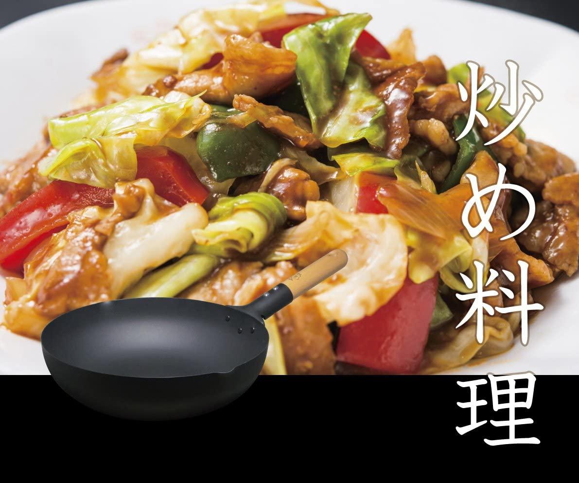 匠(TAKUMI JAPAN) 炒め鍋 28cm MGIT28Pの商品画像2