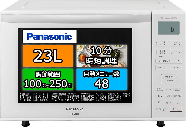 Panasonic(パナソニック) オーブンレンジ NE-MS236の商品画像