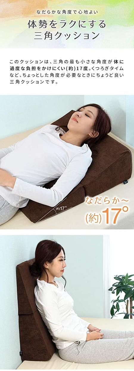 Ottostyle.jp なだらか三角クッションの商品画像3