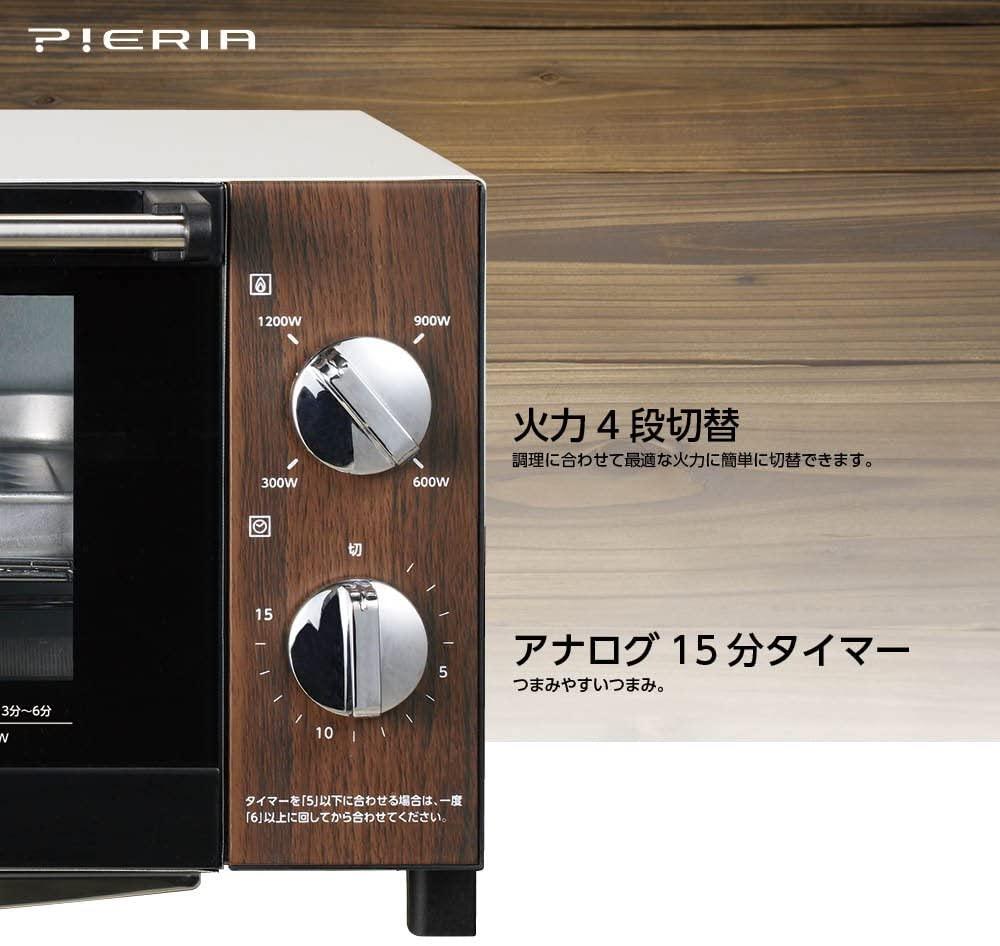 PIERA(ピエリア) ビッグオーブントースター DOT-1402の商品画像3