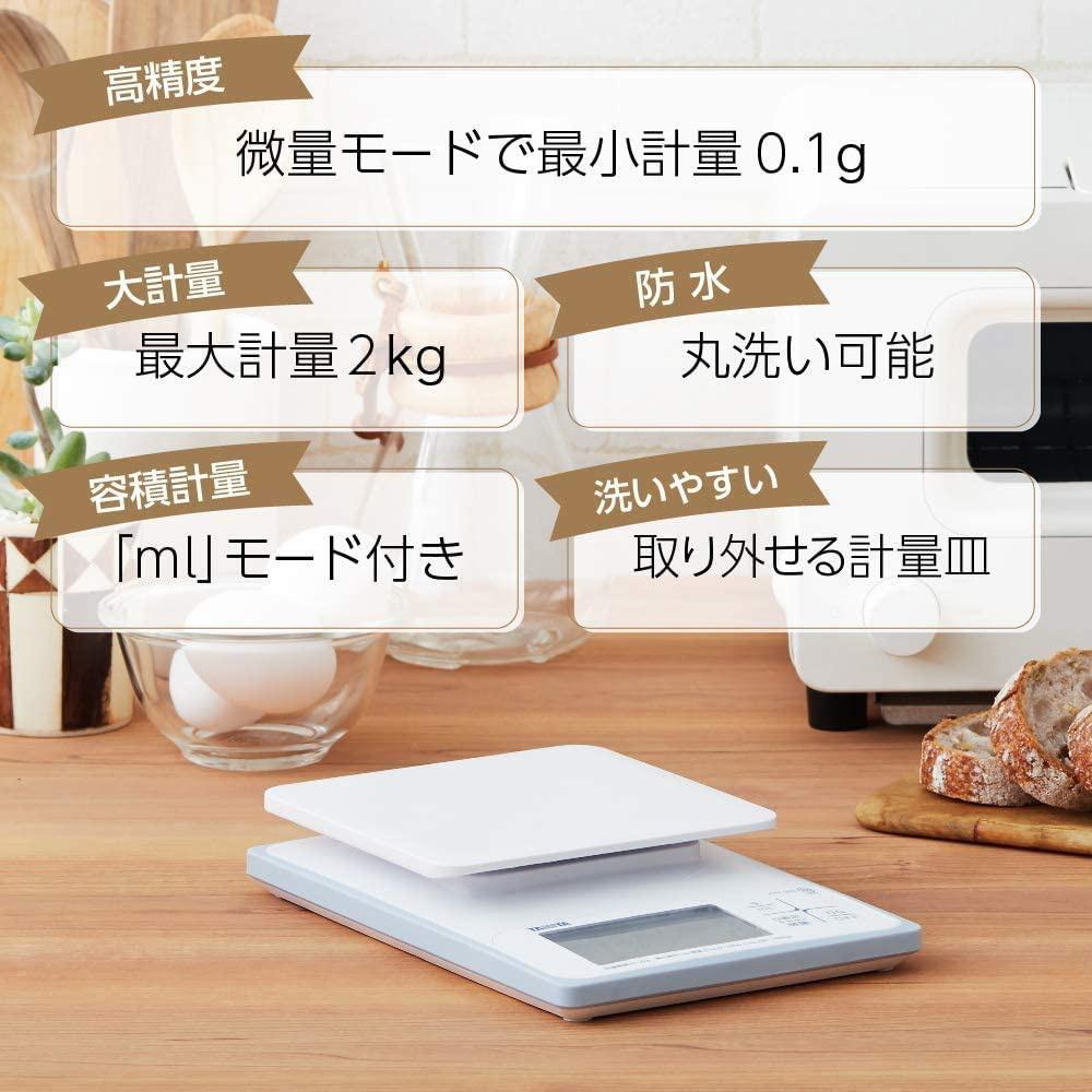 TANITA(タニタ) 洗えるクッキングスケール KW-220の商品画像3