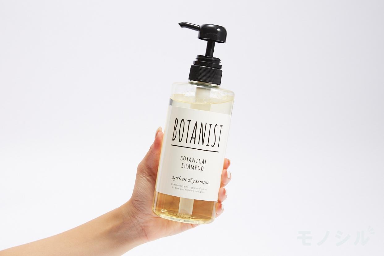 BOTANIST(ボタニスト) ボタニカルシャンプー(モイスト)の商品画像2