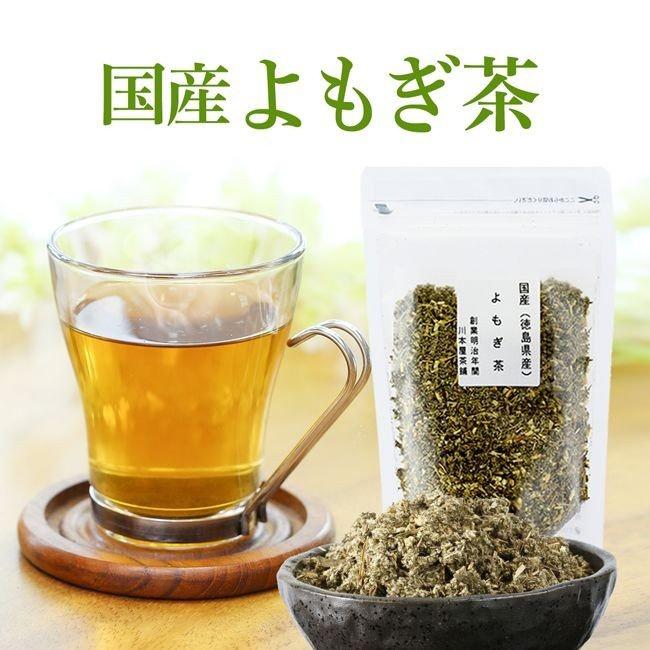 川本屋茶舗 国産よもぎ茶の商品画像