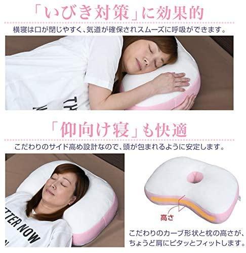 赤堀 整体院の先生がおすすめする枕 横寝枕の商品画像8