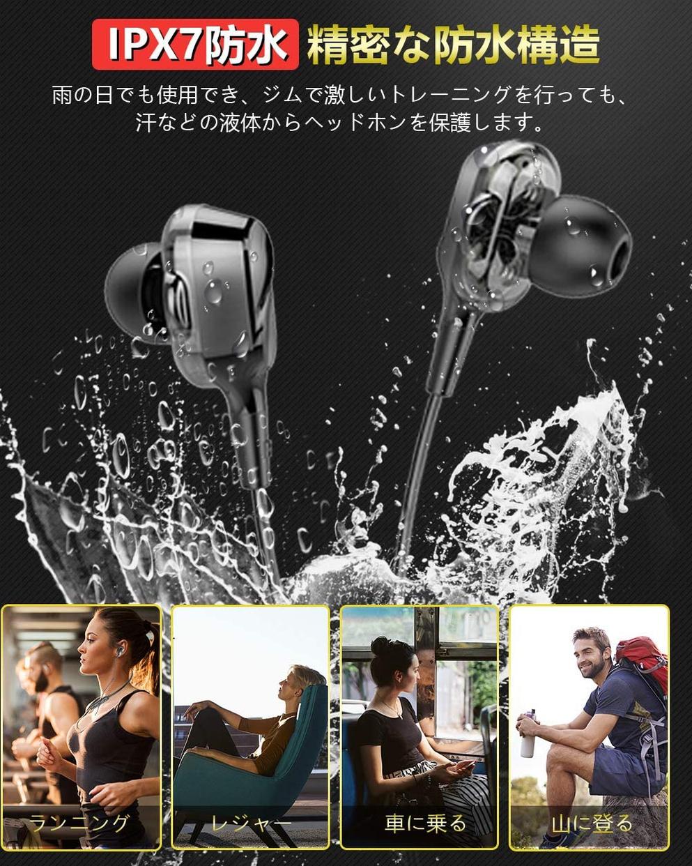 Chenlinxi(チェンリンクシ) ワイヤレス イヤホン ネックバンド型の商品画像4