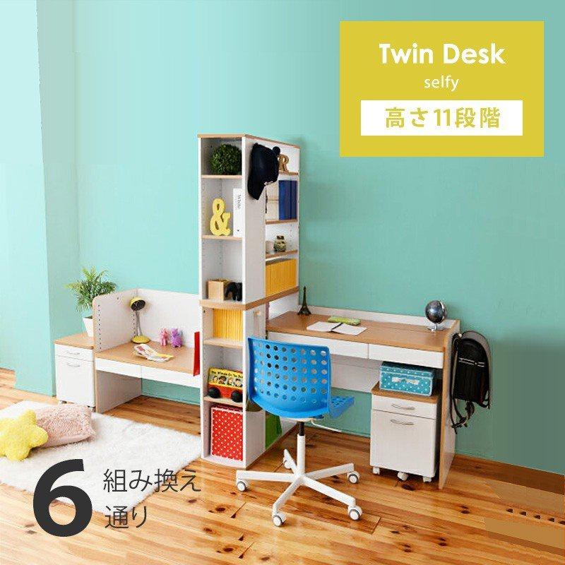 JK-PLAN(ジェイケイ・プラン) ツインデスク セルフィ fwdk3f0253の商品画像