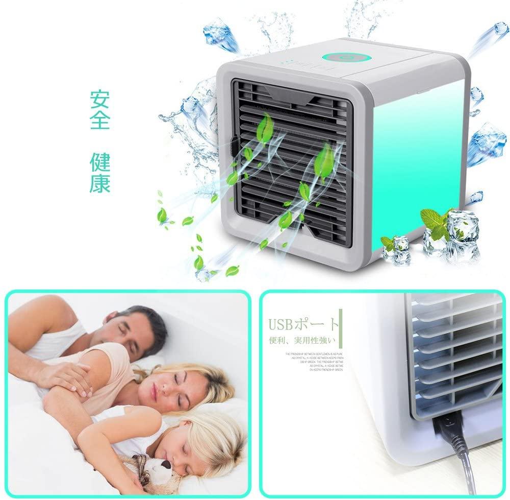 SpiritSun(スピリットファン) ミニ 冷風機の商品画像5