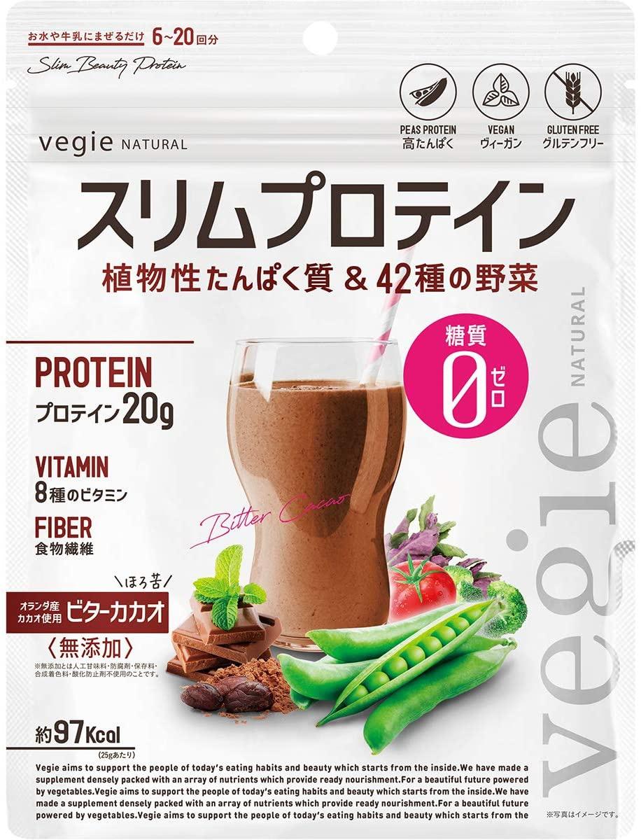 vegie natural(ベジエ ナチュラル) スリムプロテインの商品画像