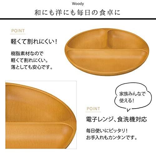 kano(カノー) Woody ランチプレート マーチブラウンの商品画像3