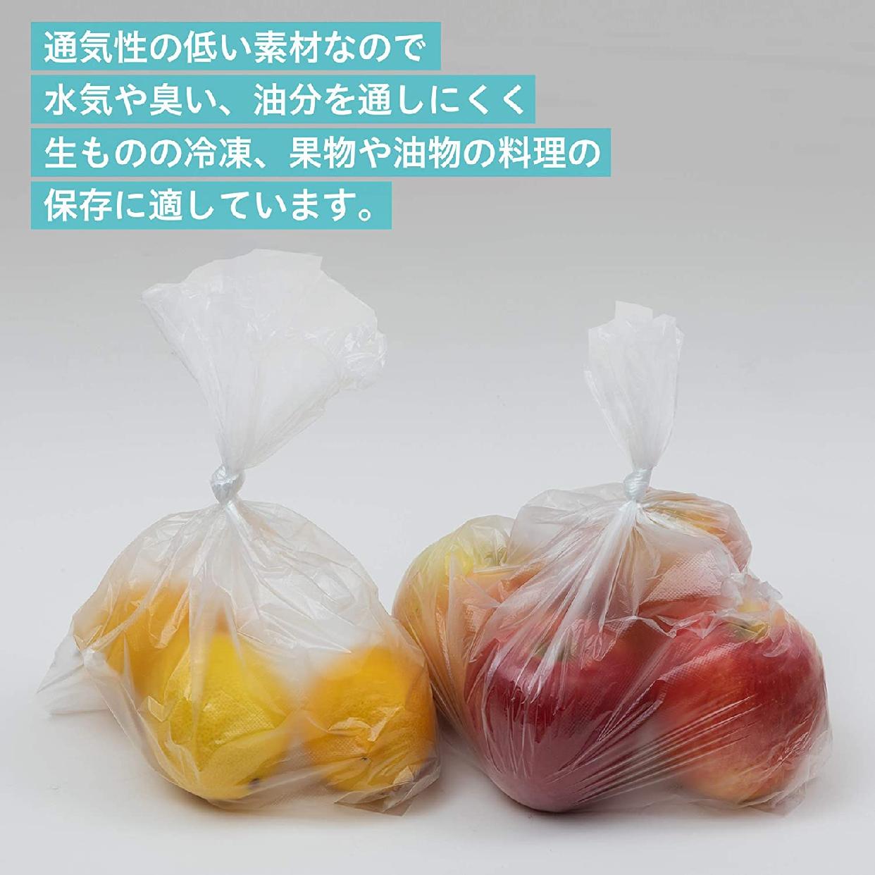 CHEMICAL JAPAN(ケミカルジャパン) とくとくフリーザー用 食品袋 CT-14の商品画像4