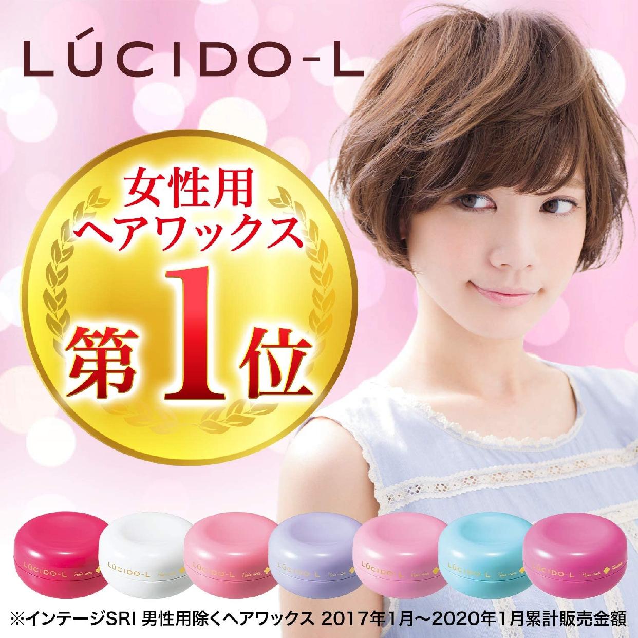 LUCIDO-L(ルシードエル)#ナチュラルメイクワックスの商品画像2