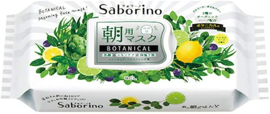 Saborino(サボリーノ) 目ざまシート ボタニカルタイプ