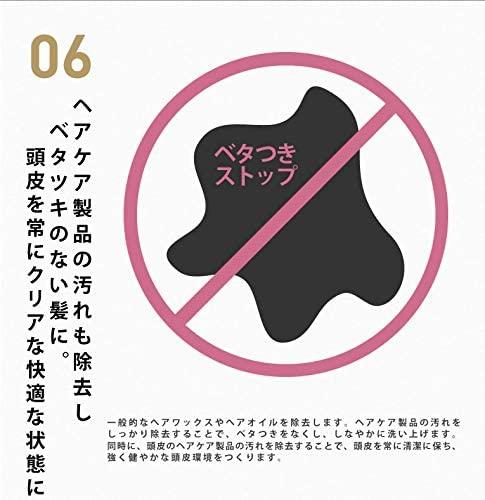 Hair Repro(ヘアリプロ)薬用スカルプ シャンプー (ノーマル&ドライ)の商品画像17