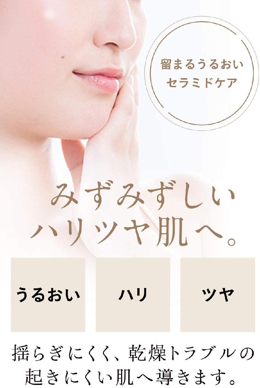 ETVOS(エトヴォス)保湿美容液 モイスチャライジングセラムの商品画像11