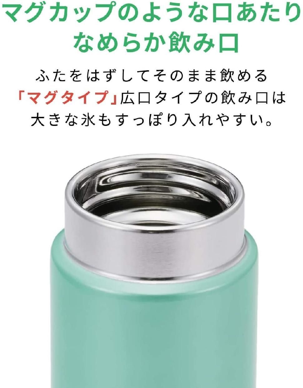 タイガー魔法瓶(たいがーまほうびん)ステンレスミニボトル MMP-J020の商品画像4