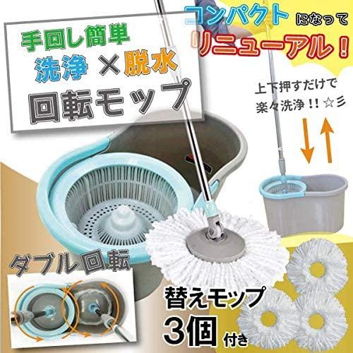WECAN JAPAN(ウィキャン) 手回し回転モップ ss9982の商品画像2