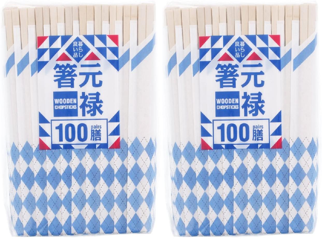 暮らし良い品(くらしいいしな)元禄 20.3cm 箸袋入り 100膳 2セットの商品画像